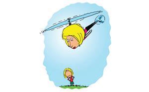 والدین هلیکوپتری