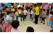 جشن خرداد (2)