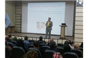 سخنران آقای دکتر علی صنعتگر متخصص روانشناسی کودک